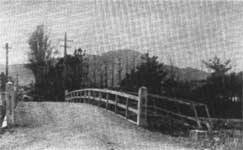 蛍雪橋(昭和11年竣工)