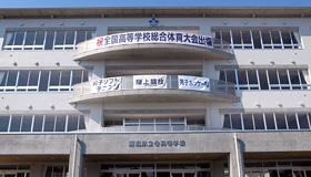巻高校ホームページ