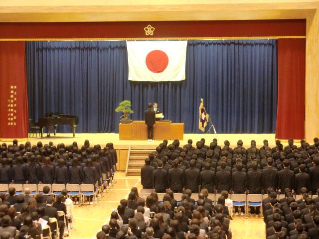 平成26年度 卒業式